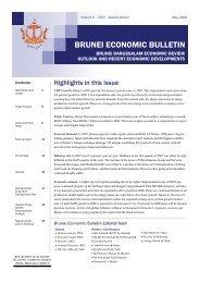 Brunei Economic Bulletin Vol.5 2007(Special Issue