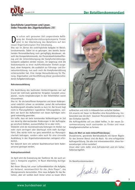 Ausbildung - Österreichs Bundesheer