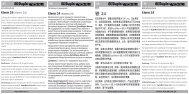 Instrucciones de uso / Eisen 24 - Dohse Aquaristik KG