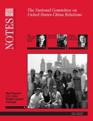 New Program - National Committee on United States-China Relations
