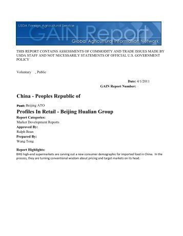 peoples republic of china essay History of china: table of contents  people's republic of china transition to socialism,  china and the four modernizations,.
