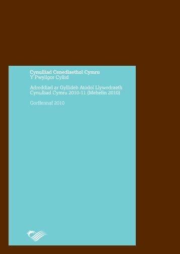 10-R08 : Adroddiad ar Gyllideb Atodol - National Assembly for Wales