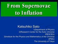 From supernovae to inflation - RESCEU