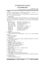 下载标准原文(PDF)