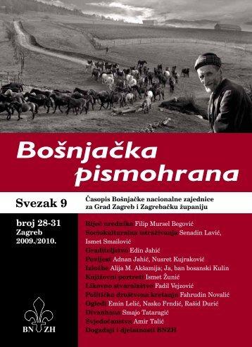 Pismohrana 2009/2010