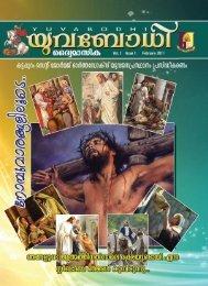 cn-bn¬ am - Malankara Orthodox TV