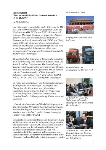 Report 2007 (pdf) - Forum China