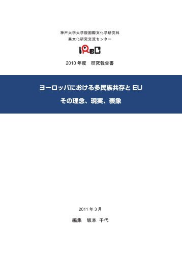 201103report_all