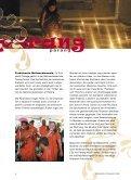 & Trinidad Tobago - Travel-One - Seite 6