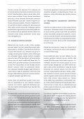 20120226csrcsrnac_1_Pes_PDF - Page 3