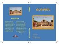II - Dhamma 4 Khmers