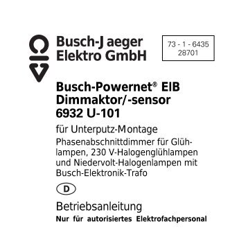 tandem t rluftschleier 300 elektro kampmann gmbh. Black Bedroom Furniture Sets. Home Design Ideas
