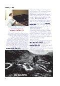 NOSCE TE IPSUM - Page 6