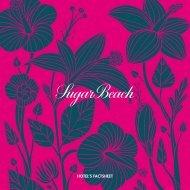 Sugar Beach Mauritius - Sun Resorts