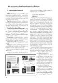 xelovneba - Page 4