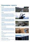 VRS - Duktus - Page 3