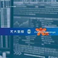 Yuanta Financial Holdings Group Intro 2012  元大金控 - 公關簡介by New York Design 紐約設計顧問
