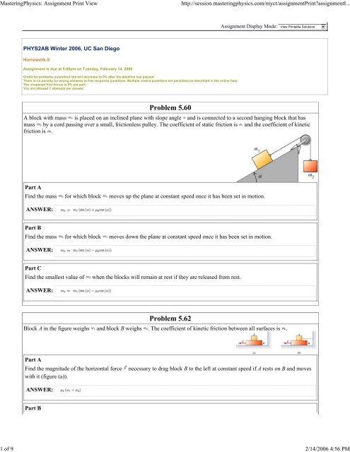 pdf конструкция