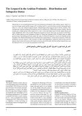 Status and Conservation of the Leopard on the Arabian Peninsula ... - Page 4