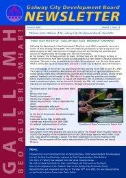 Download CDB Newsletter Summer 2005 [English] (PDF, 510