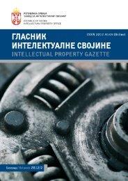 Гласник интелектуалне својине 2012/02 - Завод за ...