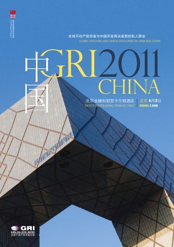 CREATORS OF THE CHINA GRI - Global Real Estate Institute