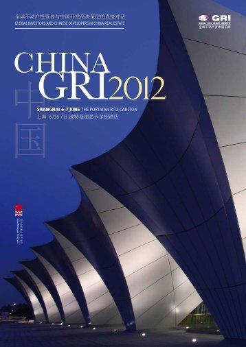 CREATORS OF THE CHINA GRI - Global Real Estate Institute