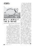 February 2009 – No: 126 - Page 6