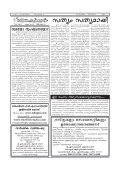 Address: TSBalan, Anand Bhavan, Near - The Defender - Page 2
