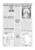 Address: TSBalan, Anand Bhavan, Near - The Defender - Page 3