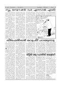 Address: TSBalan, Anand Bhavan, Near - The Defender - Page 4