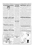 Address: TSBalan, Anand Bhavan, Near - The Defender - Page 5