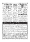 Address: TSBalan, Anand Bhavan, Near - The Defender - Page 6