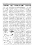 Address: TSBalan, Anand Bhavan, Near - The Defender - Page 7