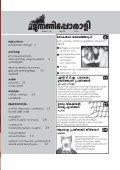 June 2009 – No: 130 - Page 3