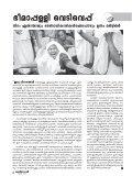 June 2009 – No: 130 - Page 4