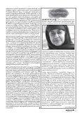 June 2009 – No: 130 - Page 7