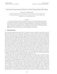 Uncertain Programming Model for Solid Transportation Problem