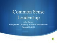 Common Sense Leadership - Georgetown University: Web hosting