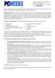 SK PRESS Publishing House publishes three editions - Avani Media