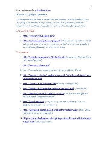 10. http://atschool.eduweb.co.uk/rgshiwyc/school/curric/Hotpotatoes ...