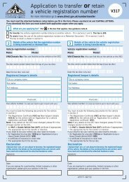 Application to transfer or retain a vehicle registration number - Gov.uk