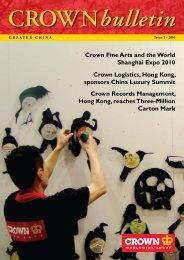Crown Records Management, Hong Kong, reaches Three-Million ...