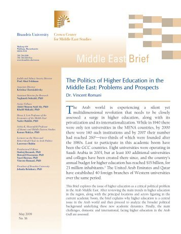 brandeis middle eastern singles It also publishes the middle east brief which provides a brief analysis of a single issue at the top of the region's political, social, or economic agenda the schusterman center.