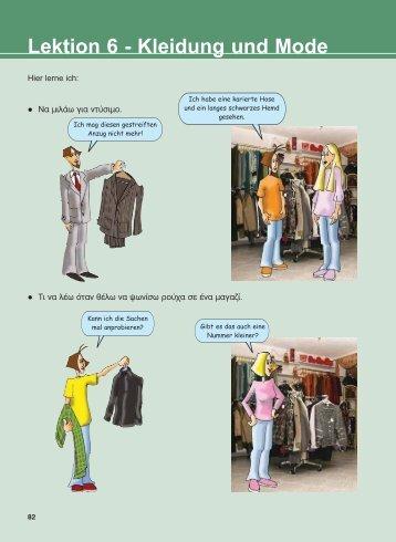 Lektion 6 - Kleidung und Mode b