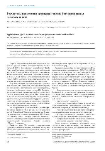 Скачать adobe pdf professional - 382