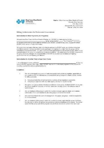 STANDARD DENTAL CLAIM FORM - Ontario Blue Cross