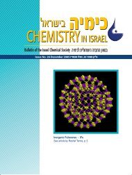 Download The Complete Issue No. 20 - Israel Chemical Society