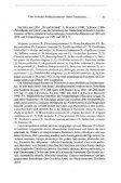 Über holozane Molluskenfaunen dreier Fundstellen im südlichen ... - Seite 5