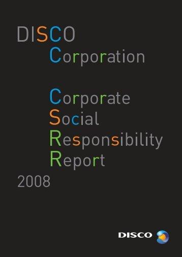 voice - DISCO Corporation